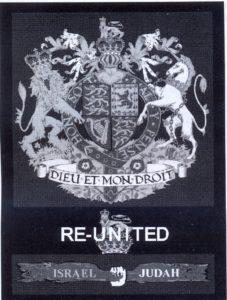 Reunited- Israel and Judah0001
